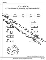 wonders first grade unit five week one printout spelling word shapes