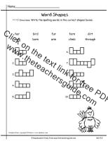 first grade wonders unit five week two printouts spelling word shapes