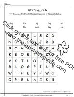 first grade wonders unit one week four spelling word search