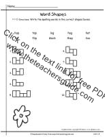 first grade wonders unit one week four spelling word shapes
