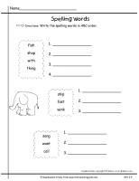 first grade wonders unit two week four spelling words abc order